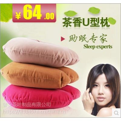 U型枕 绒布 茶叶+棉