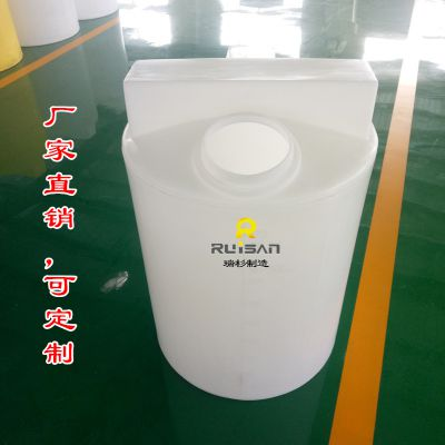 优质产品 宿迁300L塑料加药箱 PE搅拌桶 专业可定制 瑞杉制造