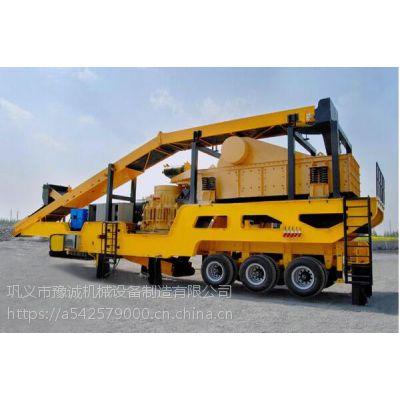 西安豫诚1318型移动式建筑垃圾破碎机,移动方便,工作效率高