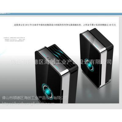 供应提供空气净化器外观设计、结构设计、工业设计