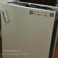 上海空气净化器厂家维修电话