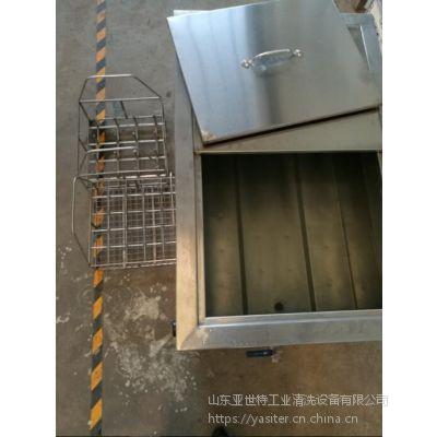 刀具超声波清洗机-山东亚世特超声波清洗设备