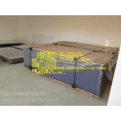 龙岩立体画光栅板生产厂家 立体画制作软件 立体画制作流程 3d画材料生产厂家 三维画材料生产厂家
