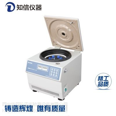 上海知信 低速离心机 L2540B 实验室专用低速 标配转子