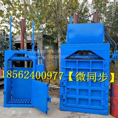 云立达多用途废品废料液压打包机 80吨废纸压块机 金属废料压缩机