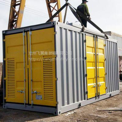 北方集装箱厂家定做各类规格储能集装箱 环保设备非标集装箱