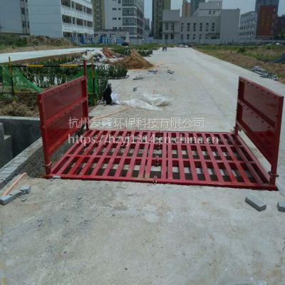 杭州萧山工程洗轮机价格 工地自动洗车台基础图 友隆