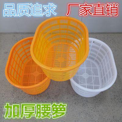 湖北省塑料周转筐 椭圆形塑料箩筐 橙色腰箩 海鲜运输筐 现货