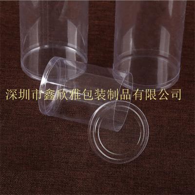 深圳定做 PVC透明文具包装筒 塑料制品卷边透明圆筒 空白印刷彩印