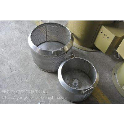 东莞厂家直销热风离心式烘干机 脱水烘干一体机厂家现货包邮