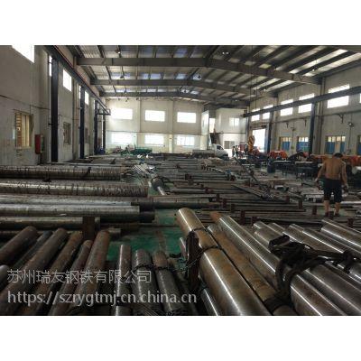 现货供应东特4Cr13模具钢零切开条加工可配送到厂
