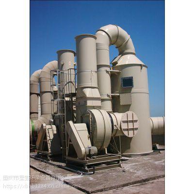贵州UV光解废气处理设备供应厂家选型参数