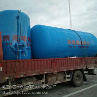 郑州绿化无塔供水净泉变频供水