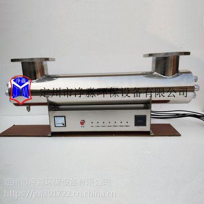 净淼 JM-UVC-75 牛奶厂专用紫外线消毒器
