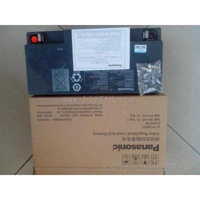 Panasonic/松下蓄电池风力发电变桨系统专用系列LC-WTP1212新发布网站