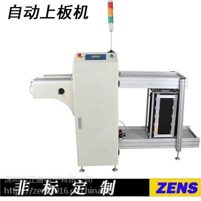 smt全自动上下板机 SMT周边设备非标自动化可定制 PCB板送板机