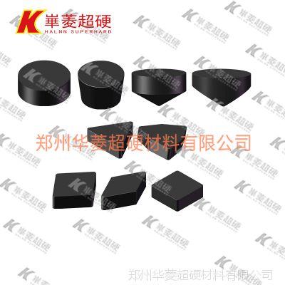 切削加工高锰钢用郑州华菱超硬聚晶立方氮化硼cbn刀片参数及解决崩刃,不耐磨问题