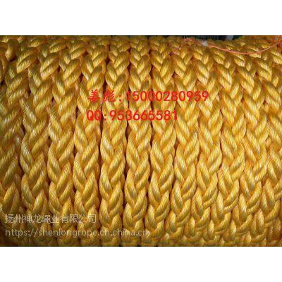 丙纶绳,彩色丙纶八股缆绳,黄色丙纶绳