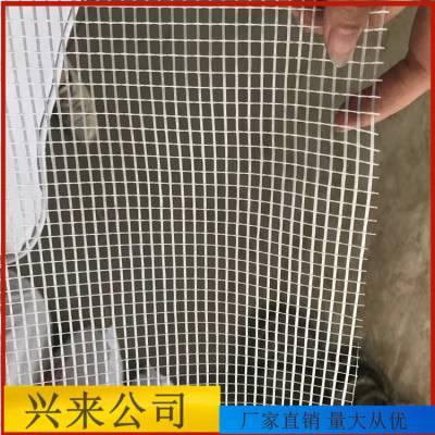 网格布批发 乳胶网格布厂家 优质护角条