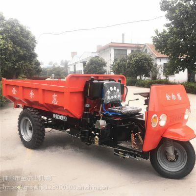 大载重量工程三轮车 优质发动机农用三轮车 全封闭液压式三马子