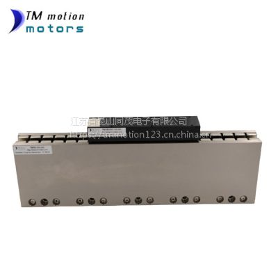 供应直线电机 同茂反应迅速定位度高直线电机