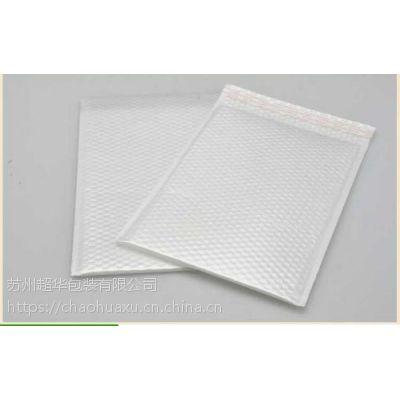 苏州厂家供应白色珠光膜气泡袋 文具书籍包装袋 缓冲环保
