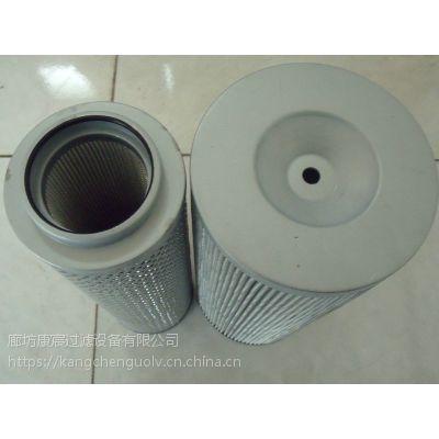 黎明液压滤芯STZX-250×40品质一流