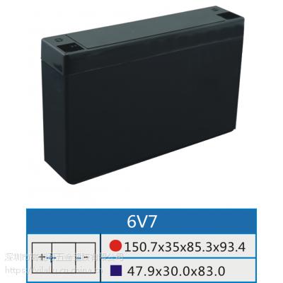 6V7AH专用铅酸蓄电池壳深圳市高能可五金塑胶