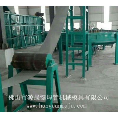 供应佛山源晟键GH76B龙门高精度高频直缝焊管机