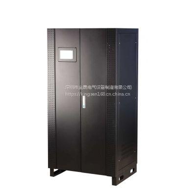 ZBW-100KVA金晟三相智能无触点稳压器 广东无触点稳压器厂家直销 稳压精度1%
