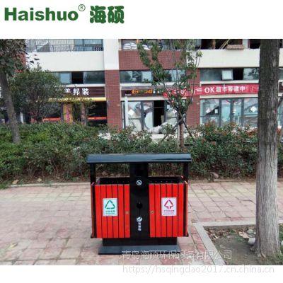 钢木户外垃圾箱、青岛环保垃圾桶、户外分类垃圾箱、果皮箱