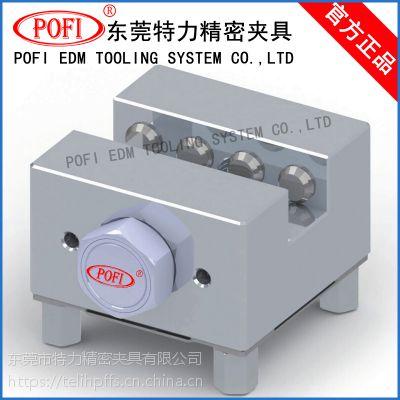【EROWA夹具】U15槽型铝合金电极夹持座|EROWA夹具江苏办事处电话