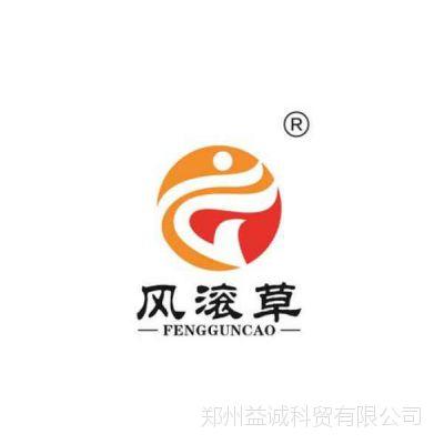 环保零甲醛板材生产商