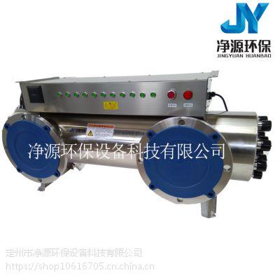 漳州生活用水二次供水处理紫外线消毒杀菌器设备JY-UVC-L80