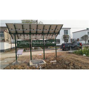 宝绿供应太阳能污水处理机,A2O工艺污水处理设备