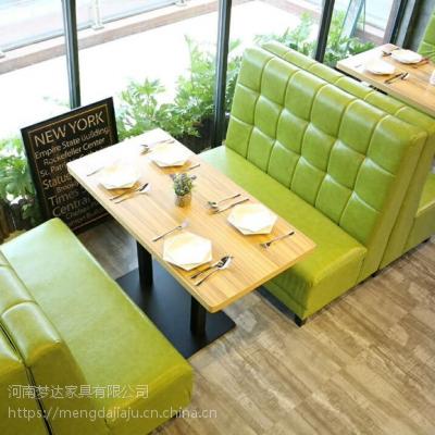 西餐厅卡座沙发休闲酒吧奶茶吧沙发