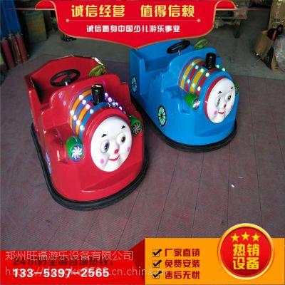 【厂家直销】双人咪咪车广场电动碰碰车 儿童游乐设备