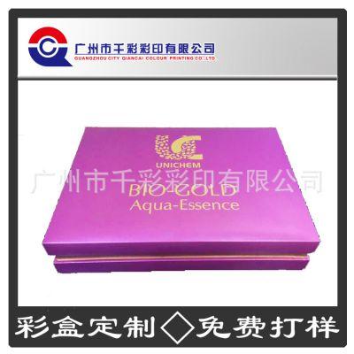 通用包装定做厂家ODM OEM面膜纸盒化妆品纸盒定做印刷 金银卡逆向磨砂彩盒定制 LOGO烫金