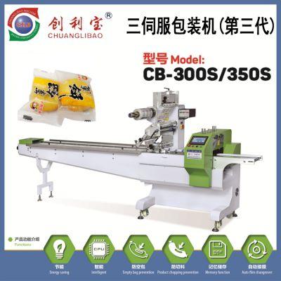 【创利宝】佛山厂家供应紫薯片 枕式包装机CB-300S 打包