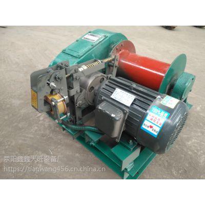 广东深圳天旺0.5T小体积电动型卷扬机性能好