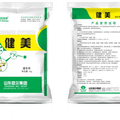 健美养猪用的益生菌微尔生物生产