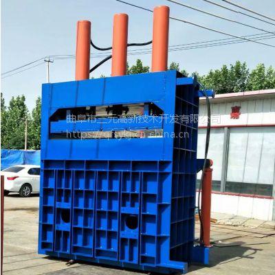 厂家直销立式塑料废纸打包机
