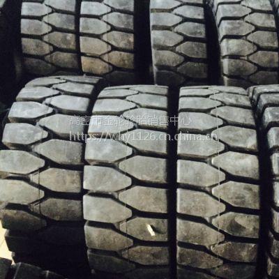 现货供应7.00-15 叉车实心轮胎 拖车工具车轮胎 全新700-15电话15621773182