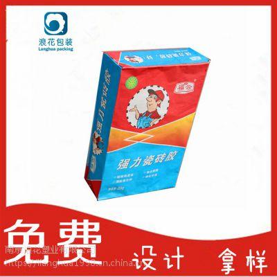 江苏浪花厂家定制25公斤瓷砖胶方底阀口袋