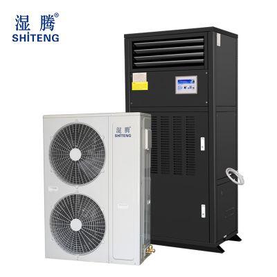 湿腾HST-9-JF机房空调//机房精密空调//机房专用