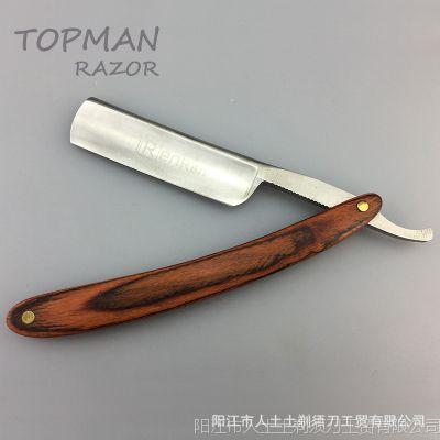 现货高档专业修眉刀刮胡刀老式剃须刀男士剃刀刮头美发刮脸刀刮