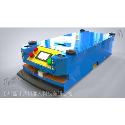 智伟达科技、激光导航AGV、AGV无人搬运车、钣金加工、