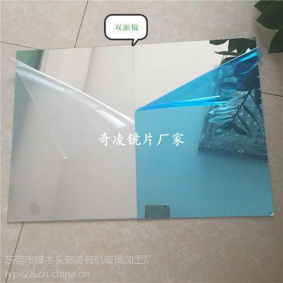 塑胶树脂软镜子,2MM塑胶镜片,1MM亚克力镜片
