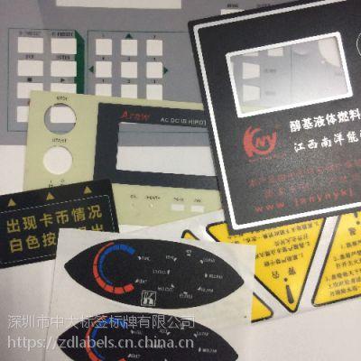 供应卷装PVC不干胶透明pvc 耐晒户外pvc标签 防水不干胶 防紫外线pvc贴纸