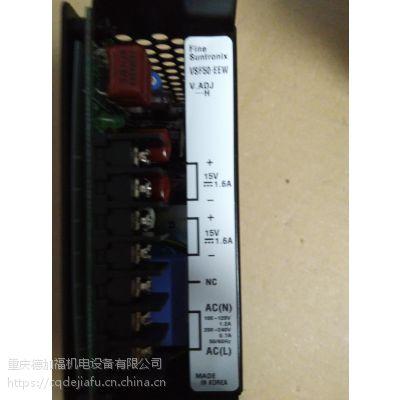 韩国华仁电源(FINE SUNTRONIX) VSF50-EEW系列 现货 总代理